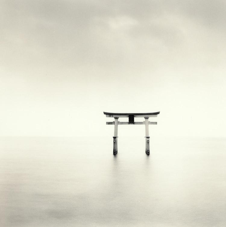 kenna-japanese-arch